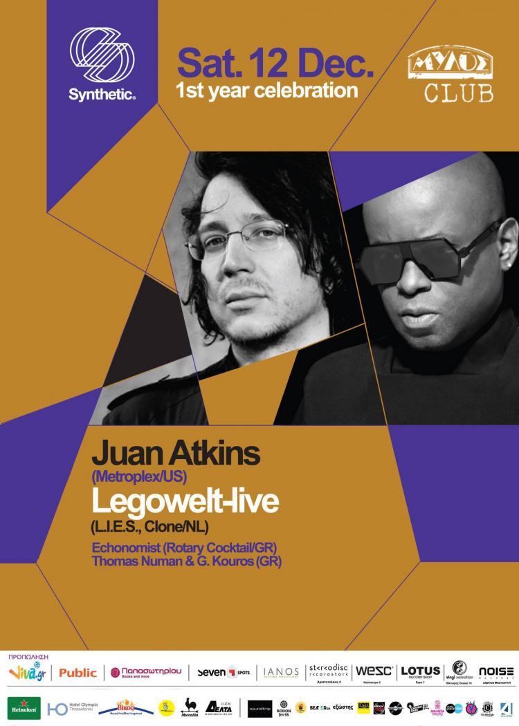 Juan Atkins