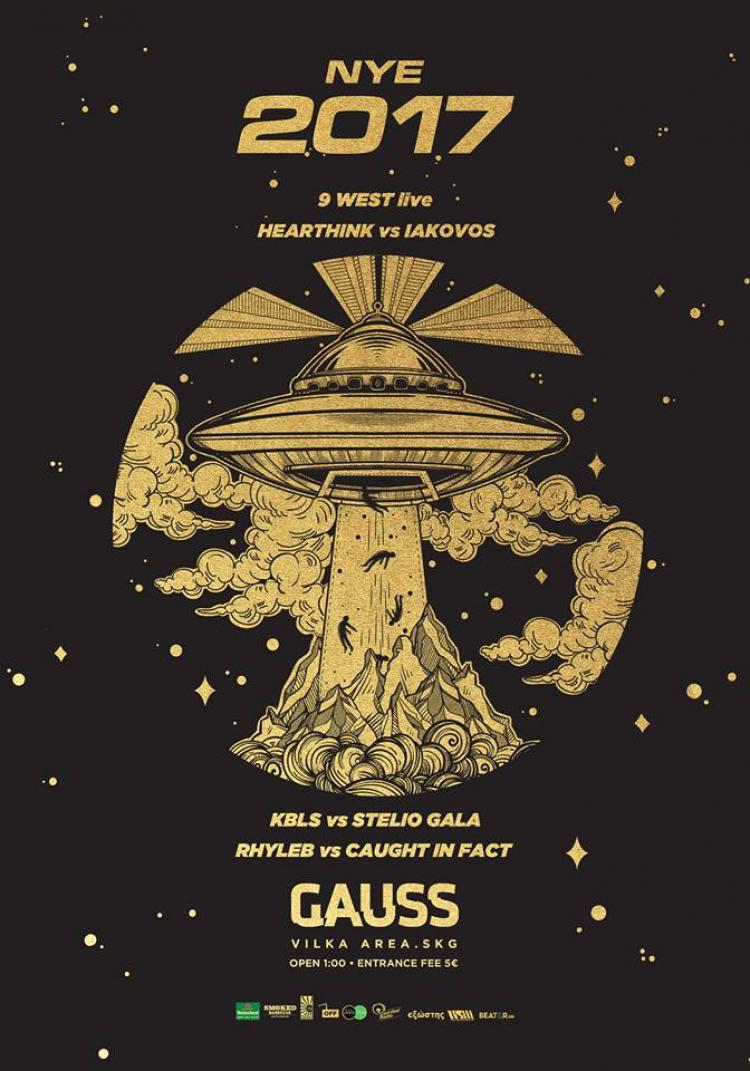NYE 2017 at GAUSS