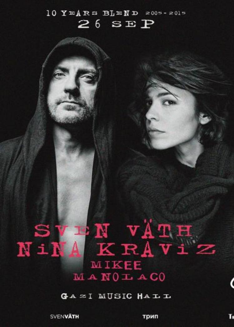 SVEN VATH & NINA KRAVIZ
