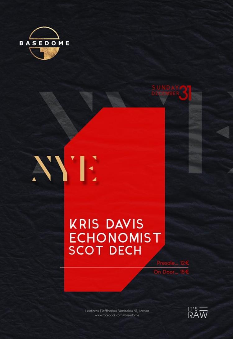 Kris Davis, Echonomist & Scot Dech