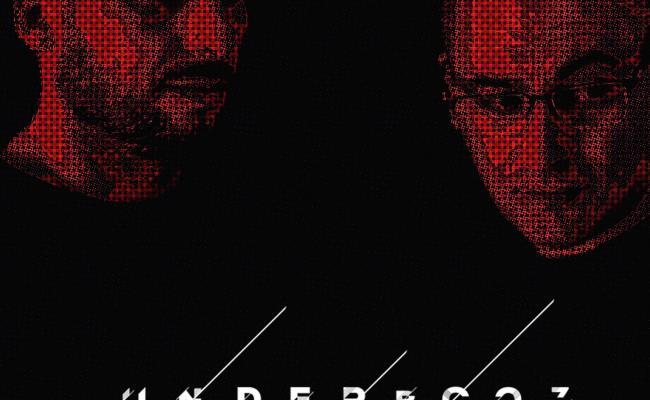 Underbooz - Seven Planets