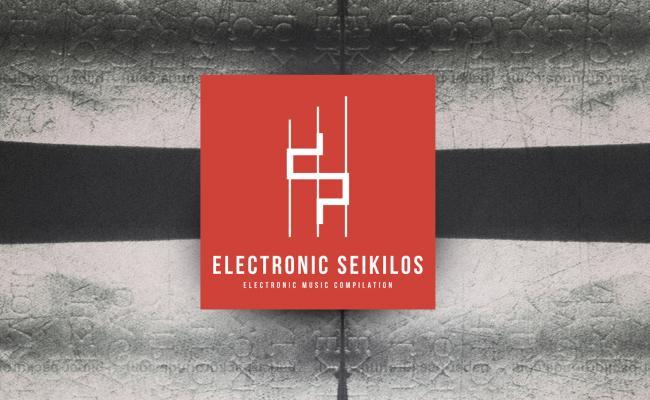 "USM presents ""Electronic Seikilos"" Music Compilation"