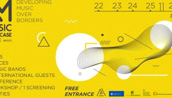 Music Showcase of Greece 2018 - Thessaloniki