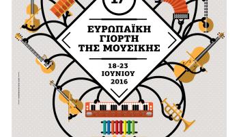 EUROPEAN MUSIC DAY 2016