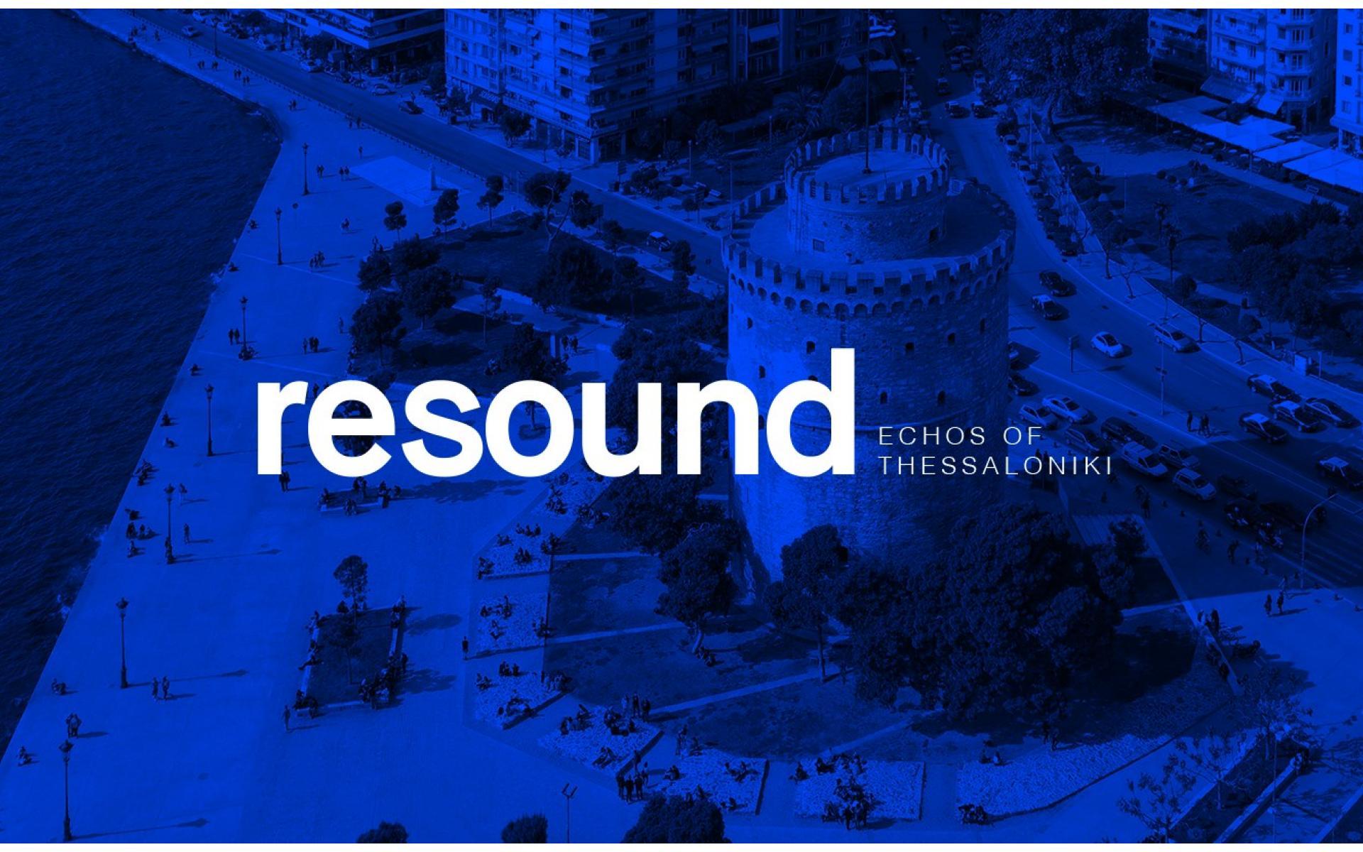 Resound/Echos