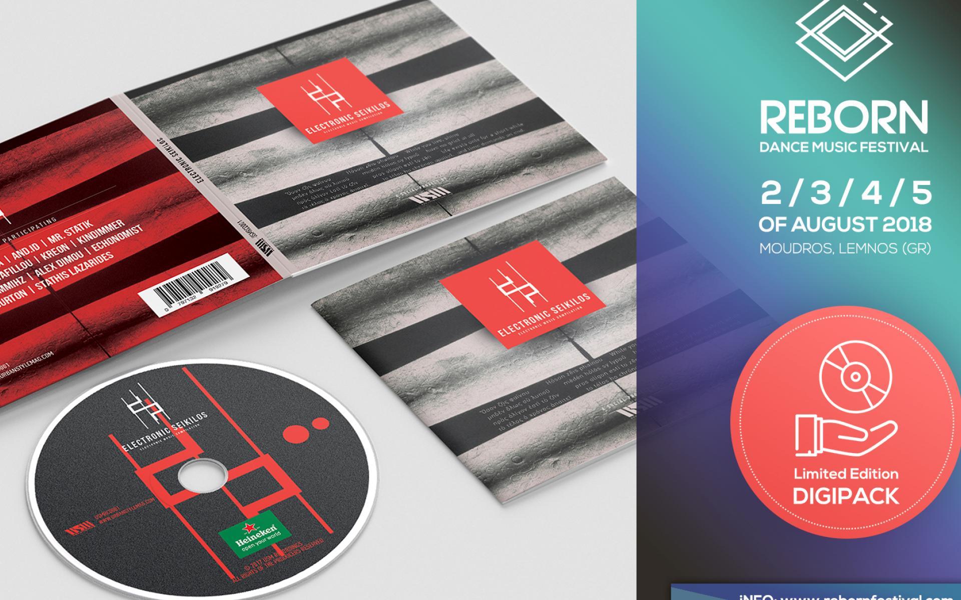 Reborn Festival 2018 - Electronic Seikilos