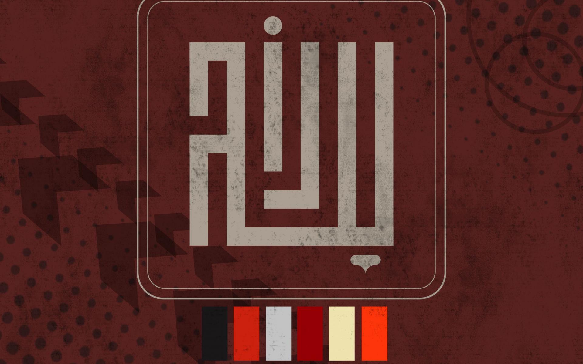 Yonatan Rukhman - Anog (CTRL SHIFT DEFEAT Remix)