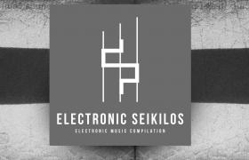 "USM presents ""Electronic Seikilos"" Music Compilation"