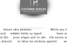 ELECTRONIC SEIKILOS SOCIAL ACTION