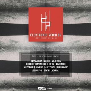 Electronic Seikilos Compilation